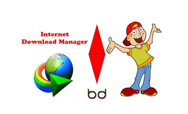 idm installer
